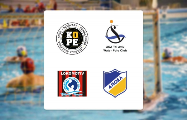 Meet the participant clubs of the 3rd Nicosia International Water Polo Cup